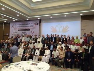 Peserta Confrence of International Publick Foundation to Aid Gaza