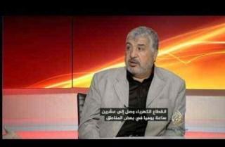 Ir. Khamis Jabir (Aljazeera)