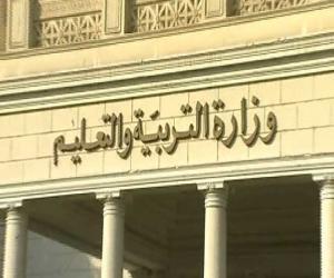 Kantor Kementerian Pendidikan dan Pengajaran di Mesir (almokhtsar.com)