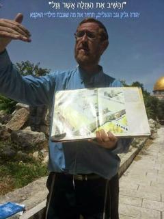 Rabi Yehuda Glick (almokhtsar.com)