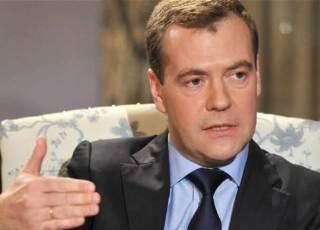 PM Rusia, Dmitry Medvedev (islammemo.cc)