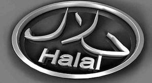 Ilustrasi logo halal (mysharing.co)