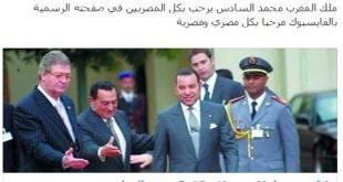 Foto dan status yang memancing kemarahan rakyat Mesir (islammemo.cc)