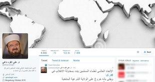 Cuplikan akun Twitter Ali Qaradaghi. (twitter.com/aliqaradaghi)