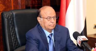 Presiden Yaman yang berkantor di Aden (aa.com.tr)