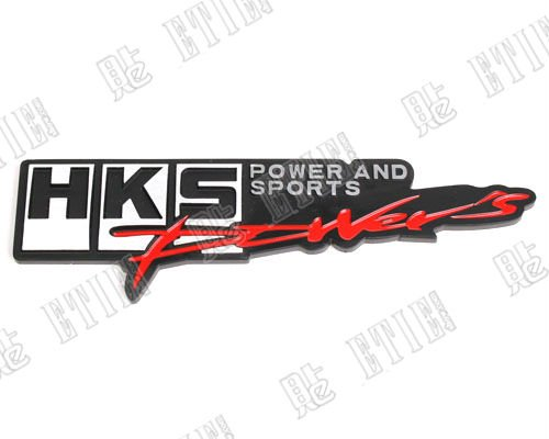 HKS Performance Parts for your Subaru