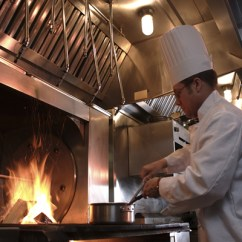 Kitchen Hood Fire Suppression System Installation Work Station Table Ansul Restaurant