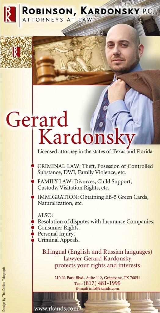 Robinson, Kardonsky Law Office_1_4_eng