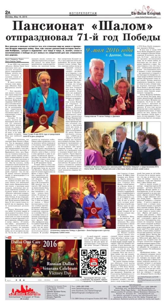 The_Dallas_Telegraph_E_078_P_02_600