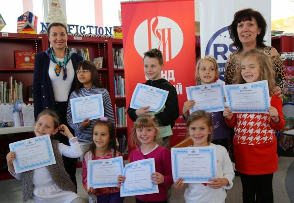 russian-school-of-dallas-reading-competition_600