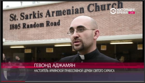 ArmeniaFest-Dallas-Video армянский фестиваль в Далласе