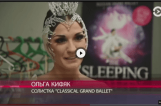 Olga Kifyak Ольга Кифяк