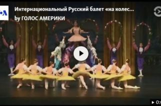 Russian Grand Ballet in the USA
