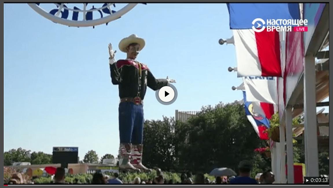 What-is-Texas-Sate-Fair-of-Dallas. Техасская ярмарка-2016