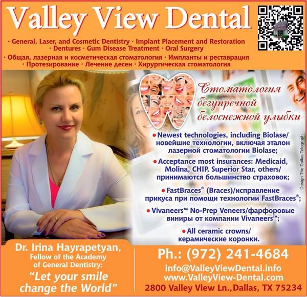 Русский дантист в Далласе, Русские дантисты в Далласе, Russian Dentist Dallas, Русские стоматологи в Далласе, Русский стоматолог в Далласе,