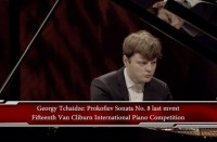 Георгий Чаидзе; George Tchaidze Speaks to The Dallas Telegraph on 2018