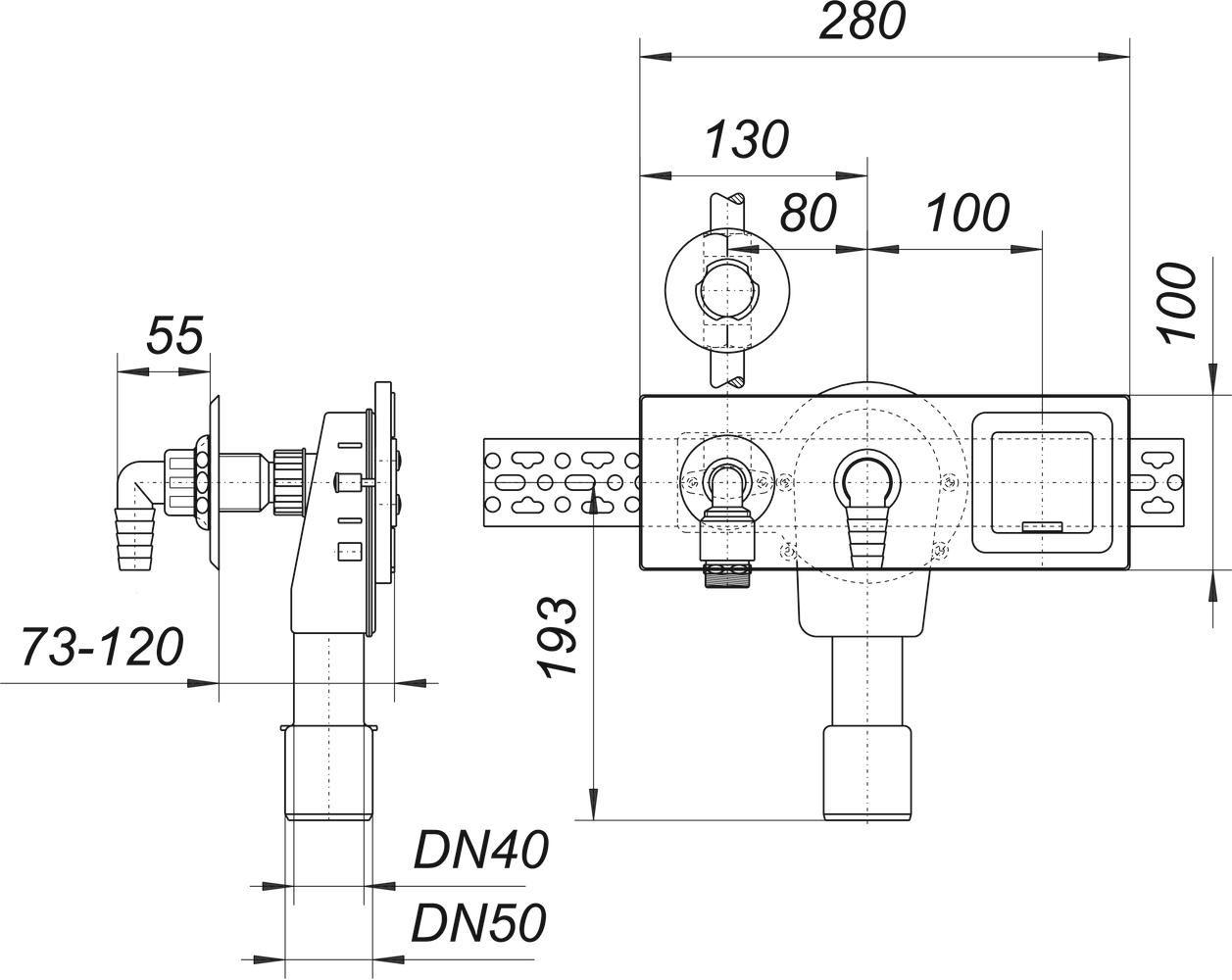 washing machine or dishwasher trap type 405 E, DN 40/DN 50