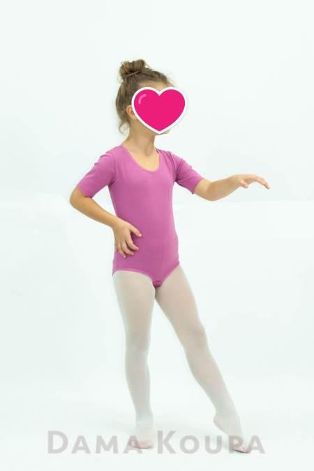 pediko-kormaki-baletou-roz