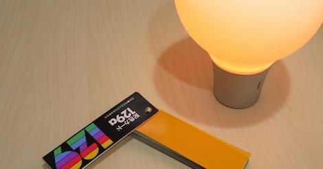 【生活玩物】情境色彩隨我掌控~可以自由變色的「ColorUp吸色燈」 | 大人物 - 85785