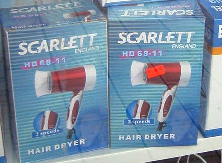 Haartrockner Scarlett