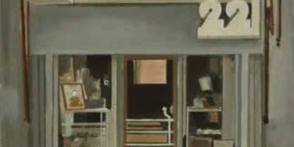 Discos Rekord. 2008. Óleo/lienzo. 41×33 cm.
