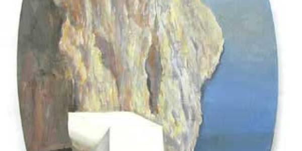 Casa Libera. 2003. Óleo sobre madera. 49 x 29 cm