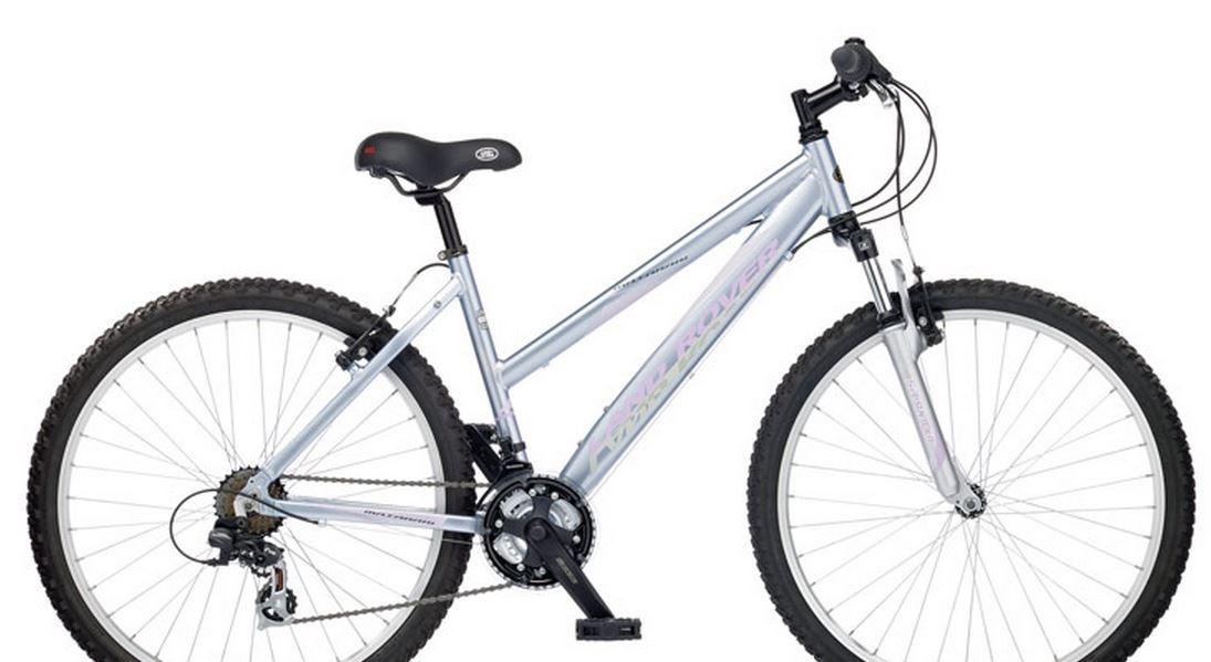Land Rover matarari 2015 Mountain Bike