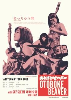 ATTYUUMA (Blink of an eye) 2018 Tour おとぼけビ~バ~ - Otoboke Beaver (Kyoto, Japan) w/ Say Sue Me (Busan, South Korea) & Leggy (USA)