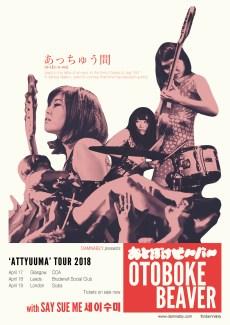 ATTYUUMA (Blink of an eye) 2018 Tour おとぼけビ~バ~ - Otoboke Beaver (Kyoto, Japan) w/ Say Sue Me (Busan, South Korea)