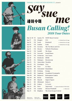 Say Sue Me – 'Busan Calling' 2018 Tour Dates