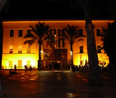 Suzanne Dellal Center at Night