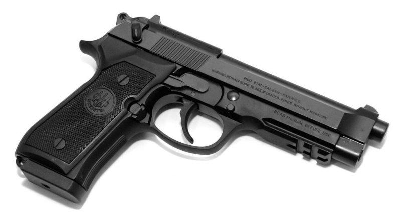 Beretta 92fs Frame With Rail   Fachriframe co