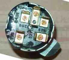 14.3 Tech 55-56 - 008