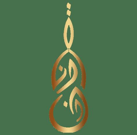 Dandana Arabic Design