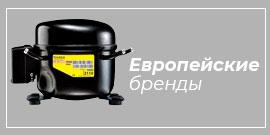 home ban040620201 - Главная