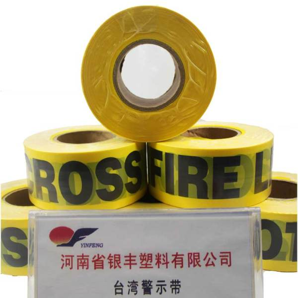 Fire Line Caution Tape - Barrier Warning Yinfeng