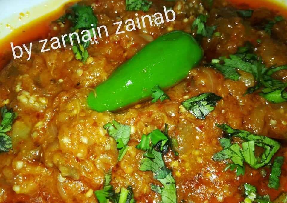 Eggplant Indian Recipe
