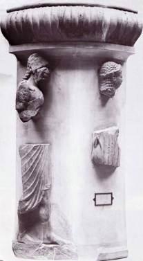 Particolare dell'epistoma dell'Artemision di Efeso