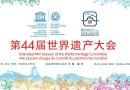 NUOVI SITI ELETTI PATRIMONIO UNESCO 2021 – prima parte