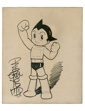 Osamu Tezuka - Astroboy - Illustration originale