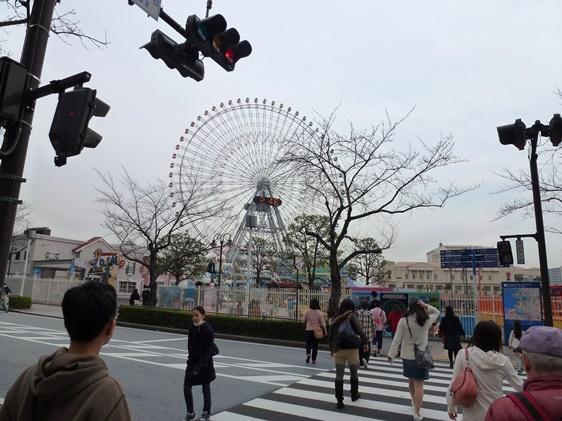 Perjalanan menuju Yokohama Port