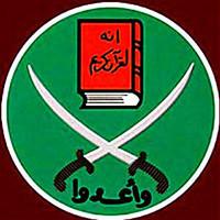La Hermandad Musulmana es menos temible de lo que sugiere su reputación.