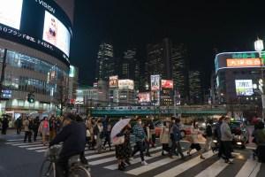 Shinjuku in Tokyo