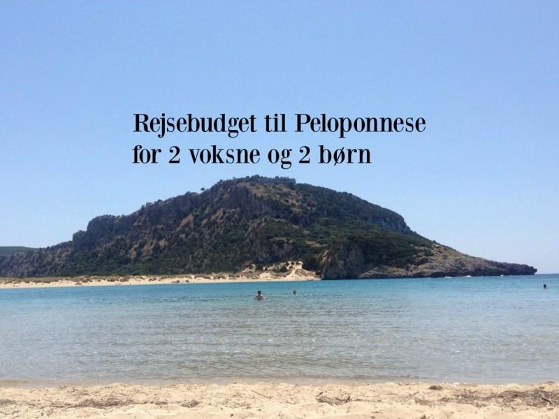 Peloponnese budget kør-selv i 14 dage 2 voksne og 2 børn