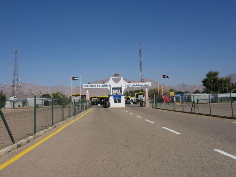 Sådan krydser man grænsen mellem Israel og Jordan