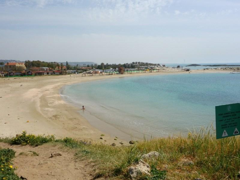 Hvor er der en god strand i Israel