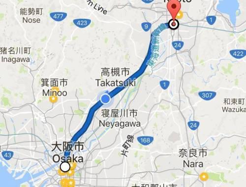 Fra Osaka station til Kyoto Station