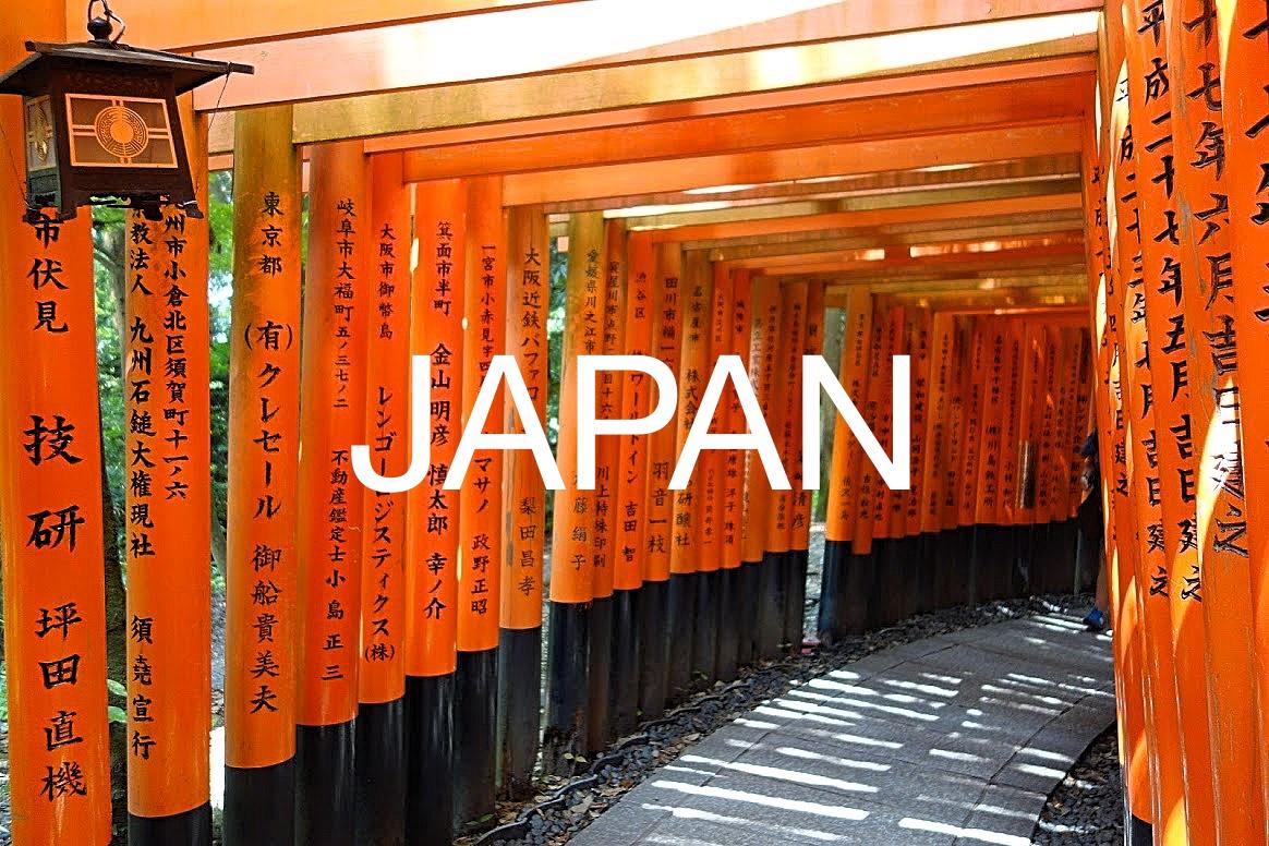 Din rejseguide til Japan