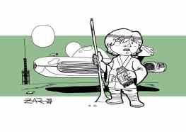 Little Wars - Ejemplo de ilustración inédita