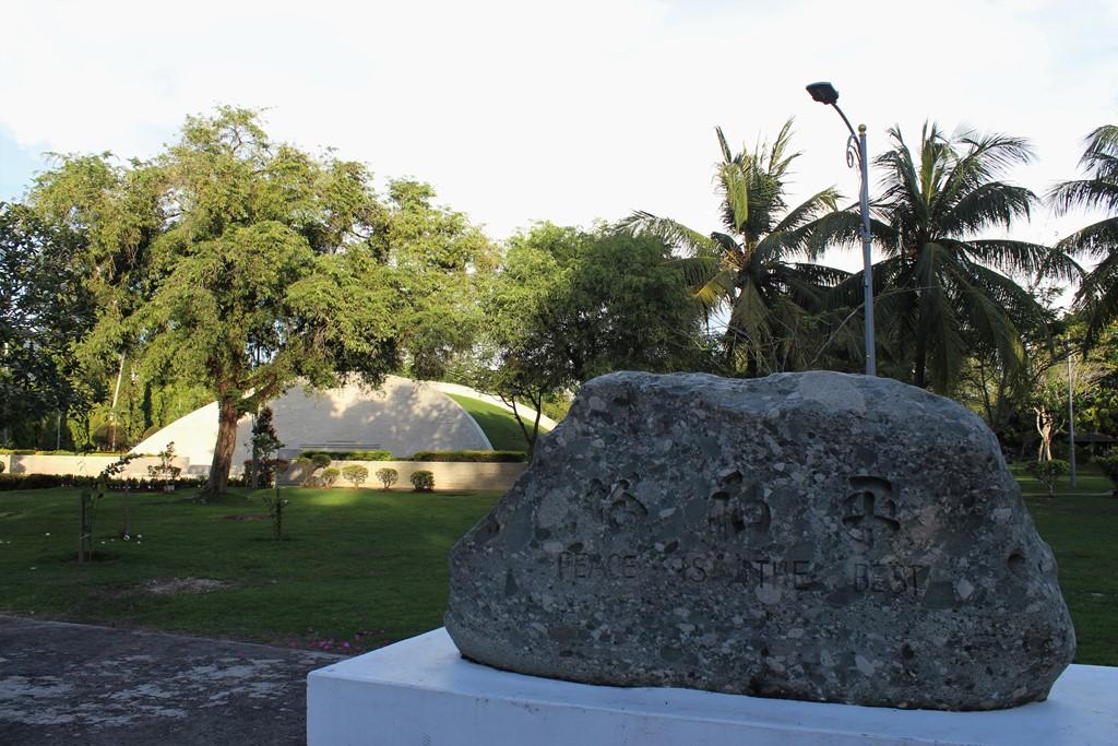 12 - Peace Park